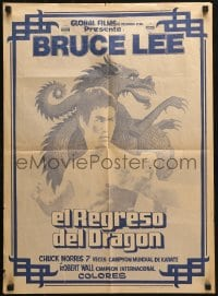 5f004 RETURN OF THE DRAGON Colombian poster 1974 Bruce Lee kung fu classic, Norris, different!