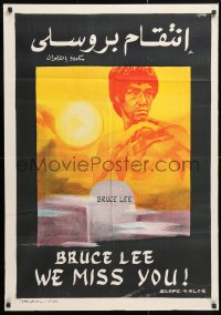 5f050 BRUCE LEE - SUPER DRAGON Egyptian poster 1976 kung fu karate martial arts action, We Miss You!