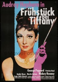 5f077 BREAKFAST AT TIFFANY'S German R1986 different Peltzer art of sexy elegant Audrey Hepburn!