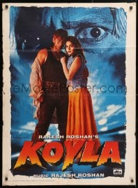 5f017 COAL Indian 1997 Rakesh Rosyhan's Koyla, Shah Rukh Khan, Madhuri Dixit and creepy eyes!
