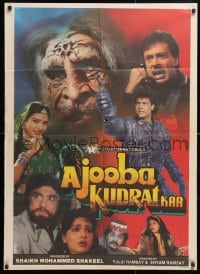 5f018 MAGNIFICENT GUARDIAN Indian 1991 Shyam & Tulsi Ramsay's Ajooba Kudrat Ka, wild!