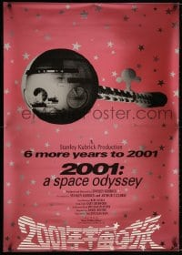 5f686 2001: A SPACE ODYSSEY foil Japanese 29x41 R1995 Stanley Kubrick, completely different design!