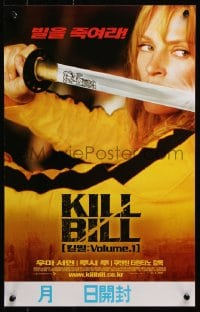 5f014 KILL BILL: VOL. 1 South Korean 2003 Quentin Tarantino, Uma Thurman with katana!