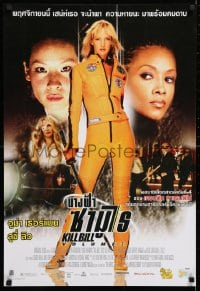5f015 KILL BILL: VOL. 1 Thai poster 2003 Quentin Tarantino, full-length Uma Thurman with katana!