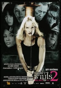 5f016 KILL BILL: VOL. 2 Thai poster 2004 Uma Thurman with katana, Tarantino!