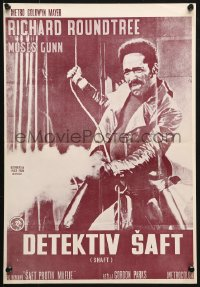 5f022 SHAFT Yugoslavian 13x20 R1970s Richard Roundtree, hotter than Bond, cooler than Bullitt!