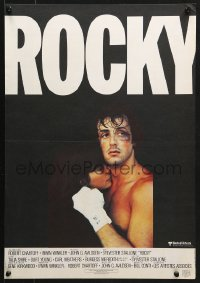 5g042 ROCKY CinePoster REPRODUCTION French 16x22 1976 boxer Sylvester Stallone with Talia Shire!