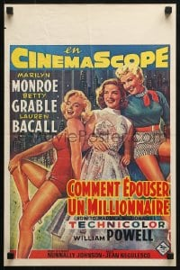 5g037 HOW TO MARRY A MILLIONAIRE 14x21 Belgian REPRO poster 1990s Marilyn Monroe, Grable & Bacall!