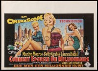 5g038 HOW TO MARRY A MILLIONAIRE 16x22 Belgian REPRO poster 1990s Marilyn Monroe, Grable & Bacall!