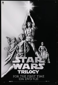 5g066 STAR WARS TRILOGY 27x40 video poster 2004 George Lucas, art of Hamill, Fisher, Ford!