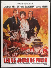 5j037 55 DAYS AT PEKING French 1p R1980s different art of Charlton Heston, Ava Gardner & Niven!