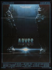 5j039 ABYSS French 1p 1989 directed by James Cameron, cool underwater artwork by Zoran!