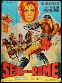 5j057 ALONE AGAINST ROME French 1p 1963 Solo contro Roma, Belinsky art of sexy Rossana Podesta!