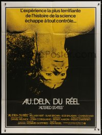 5j058 ALTERED STATES French 1p 1981 William Hurt, Paddy Chayefsky, Ken Russell, sci-fi horror!