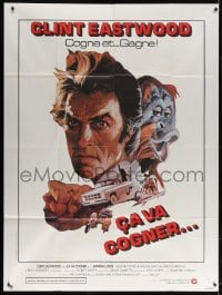 5j076 ANY WHICH WAY YOU CAN French 1p 1981 Bob Peak art of Clint Eastwood & Clyde the orangutan!