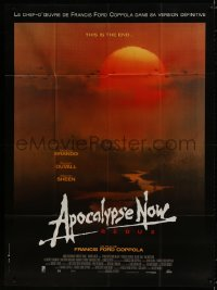 5j077 APOCALYPSE NOW French 1p R2001 revised version w/ two major formerly cut scenes, Bob Peak art!