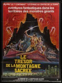 5j079 ARABIAN ADVENTURE French 1p 1979 Christopher Lee, completely different fantasy art!