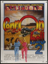 5j197 CANNONBALL RUN II French 1p 1984 great different car racing montage art by Jean Mascii!