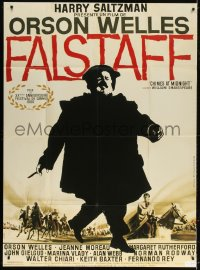 5j219 CHIMES AT MIDNIGHT French 1p R1990s different art of Orson Welles as Falstaff by Landi!
