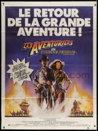 5j734 RAIDERS OF THE LOST ARK style B French 1p R1982 great Richard Amsel art of adventurer Harrison Ford!