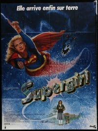 5j852 SUPERGIRL French 1p 1984 different art of Helen Slater flying in costume by Michel Jouin!