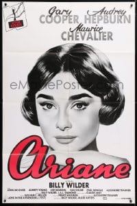5j016 LOVE IN THE AFTERNOON French 32x48 R1990s different close up of Audrey Hepburn as Ariane!