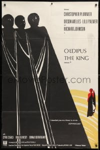 5j017 OEDIPUS THE KING French 31x46 1968 one of the great plays of the ages, different Tourman art!