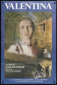 5j020 VALENTINA French 31x46 1981 Adragna artwork of pretty Dariya Mikhaylova in the title role!