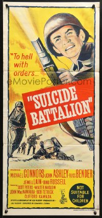 5k904 SUICIDE BATTALION Aust daybill 1958 cool art of fighting World War II soldier, to hell with orders!