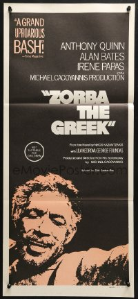5k997 ZORBA THE GREEK Aust daybill 1967 Anthony Quinn, Irene Papas, Alan Bates, Michael Cacoyannis