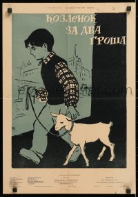 5k160 KID FOR TWO FARTHINGS Russian 16x23 1958 cool Korf artwork of child with his baby goat!