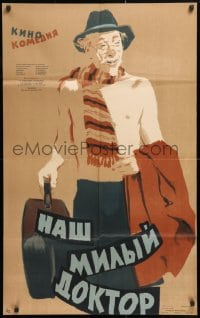 5k181 OUR KIND DOCTOR Russian 25x40 1957 cool Kheifits art of shirtless old man with scarf!