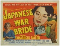 5m158 JAPANESE WAR BRIDE TC 1952 there was no East or West when Taylor & Shirley Yamaguchi kissed!