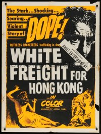 5p005 WHITE FREIGHT FOR HONG KONG Canadian 30x40 1960s the violent story of dope, cool silkscreen art
