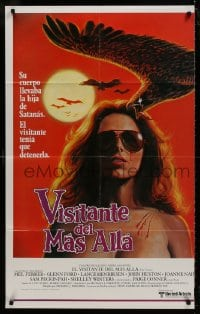 5p027 VISITOR INCOMPLETE int'l Spanish language 1-stop poster 1979 Italian Omen rip-off w/top stars!