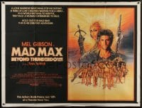 5p052 MAD MAX BEYOND THUNDERDOME subway poster 1985 art of Mel Gibson & Tina Turner by Richard Amsel