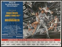 5p053 MOONRAKER subway poster 1979 art of Roger Moore as James Bond & sexy space babes by Goozee!