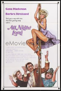 5r029 ALL NIGHT LONG 1sh 1981 sexy Drew Struzan art of Barbra Streisand, Gene Hackman!