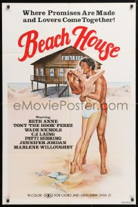 5r077 BEACH HOUSE 1sh 1981 sexy beach art, where promises are made and lovers come together!