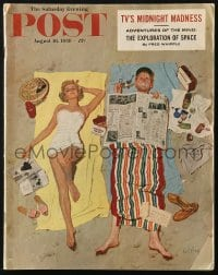 5s531 SATURDAY EVENING POST magazine August 16, 1958 Kurt Ard cover art of couple laying on beach!