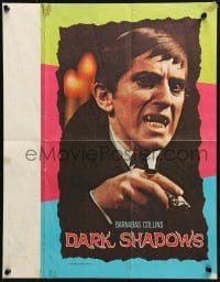 5s028 DARK SHADOWS #1 comic book 1968 Jonathan Frid as Barnabas Collins, includes 16x20 poster!