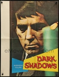 5s030 DARK SHADOWS #3 comic book 1969 Jonathan Frid as Barnabas Collins, includes 16x20 poster!