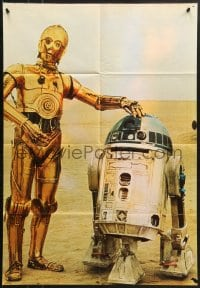 5s581 STAR WARS #1 English magazine 1977 unfolds to a full-color 17x24 poster of C-3PO & R2-D2!