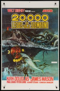 5t010 20,000 LEAGUES UNDER THE SEA int'l Spanish language 1sh R1970s Jules Verne classic!