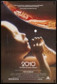 5t011 2010 1sh 1984 sequel to 2001: A Space Odyssey, full bleed image of the starchild & Jupiter!
