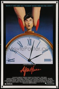 5t021 AFTER HOURS style B 1sh 1985 Scorsese, different art of Rosanna Arquette by Daniel Goozee!