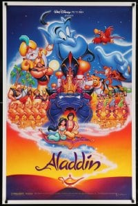 5t025 ALADDIN DS 1sh 1992 Walt Disney Arabian fantasy cartoon, Calvin Patton art of cast!