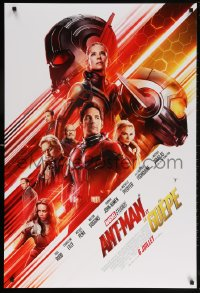 5t052 ANT-MAN & THE WASP int'l French language advance DS 1sh 2018 Marvel, Rudd/Lilly in title roles!