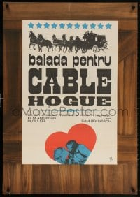 6f001 BALLAD OF CABLE HOGUE Romanian 1970 Sam Peckinpah, Robards & sexy Stella Stevens in wash tub!