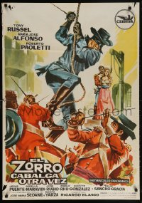 6f059 BEHIND THE MASK OF ZORRO Spanish 1965 cool artwork of masked hero by Hermida!